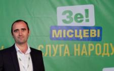 Депутат партії