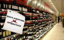 У райцентрі на Буковині вночі заборонили продавати алкоголь