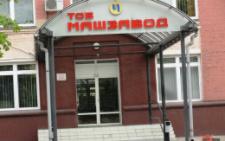 У Чернівцях після серйозних травм, отриманих на Машзаводі, помер 55-річний слюсар підприємства