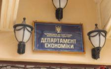 У Чернівцях створили департамент розвитку міської ради
