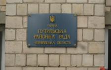 Депутати Путильської ради хочуть звільнити головного лікаря райлікарні (відео)
