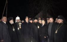 Глава Православної церкви України митрополит Епіфаній прибув на Буковину (фото)
