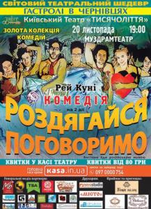 Театр 20.11.17