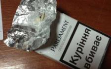 4,5 роки позбавлення волі отримав 28-річний чернівчанин за незаконне придбання та зберігання психотропної речовини