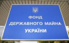"""Фонд державного майна хоче продати""""Торговий дім """"Буковинська горілка"""" у  Чернівцях"""