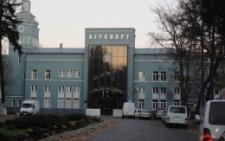 Чернівецький аеропорт хоче купити мікроавтобус для людей з обмеженими фізичними можливостями