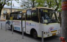 Виконком не підтримав підвищення тарифу на проїзд у чернівецьких маршрутках